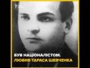 21 січня 1978 року на знак протесту проти русифікації вчинив акт самоспалення Олекса Гірник