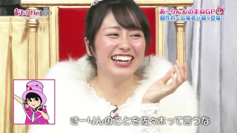 Hachiroke no Maika to Harimaron impersonating Aarin [Momoclo-Chan 237 Cut 2018.02.20]