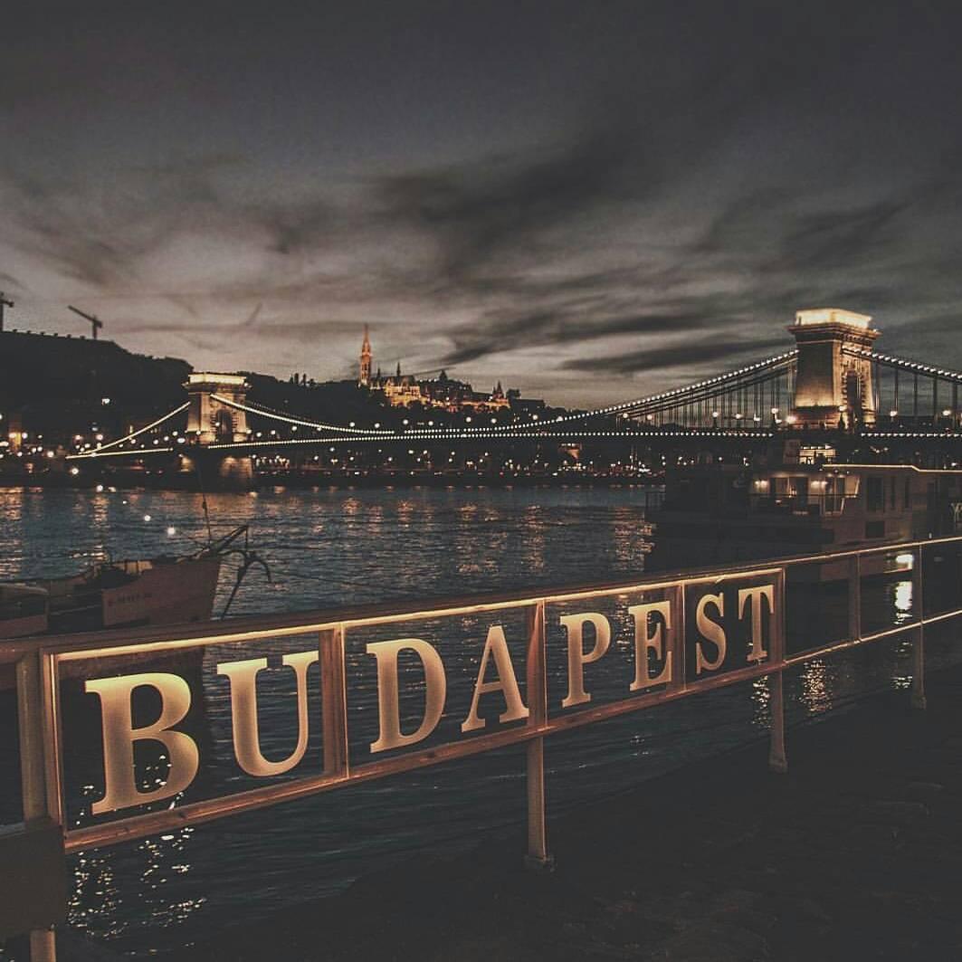 Новый Год в Венгрии: авиабилеты в Будапешт за 11500 рублей туда-обратно из Москвы