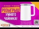 Умный чайник Xiaomi Mi Smart Kettle ¦ Обзор от XStore