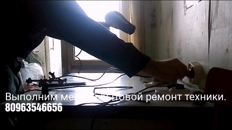 Мелкие ремонты бытовой техники Б УФонтанка