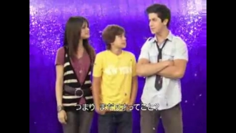Message to Disney Channel Japan from main casts of Wizards Of Waverly Place(HQ)