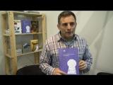 Илья Бернштейн представляет новое издание книги Елены Данько