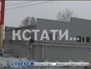 Кстати Новости Нижнего новгорода - Черный снег превратил деревню Беласовку в зону отчуждения