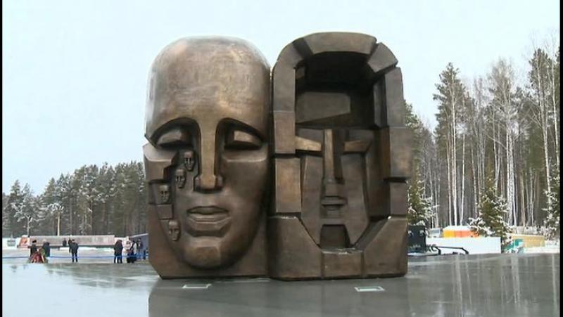 В Екатеринбурге откроют скульптурную композицию Эрнста Неизвестного Маски скорби