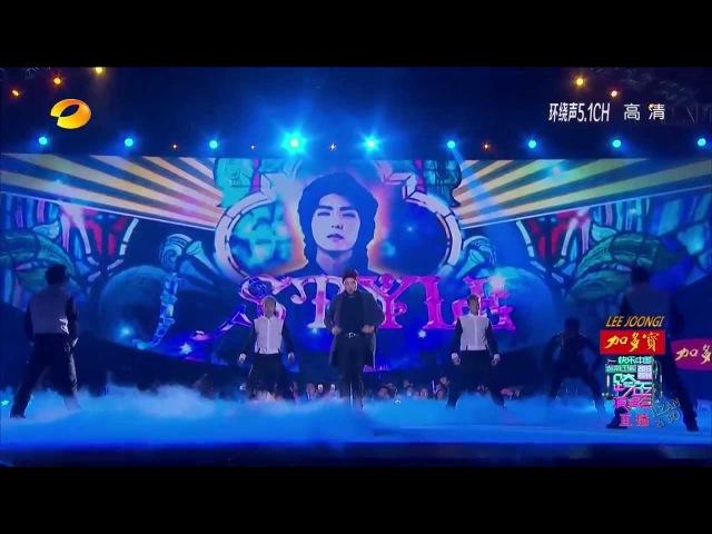 [HD] 이준기 축하 공연 | 20131231.hunan TV.2013-2014 跨年演唱会倒计时