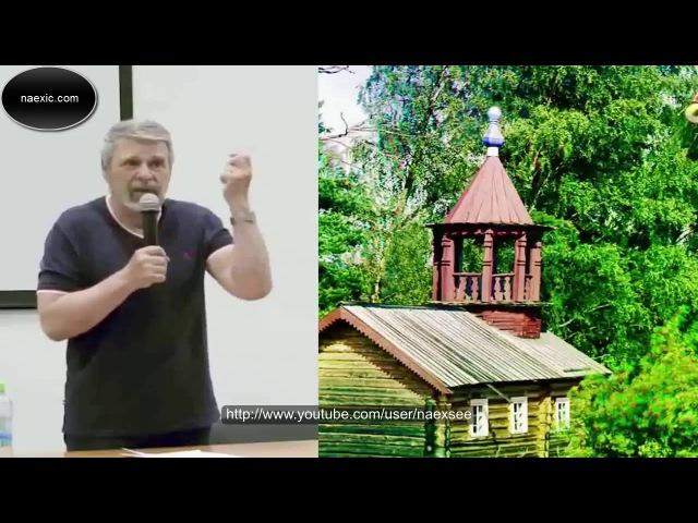 Георгий Сидоров - Очистка подсознания. Закон любви и связь с Творцом