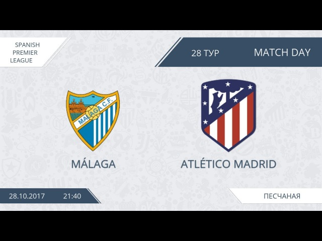 AFL17. Spain. Primera. Day 28. Malaga - Atletico