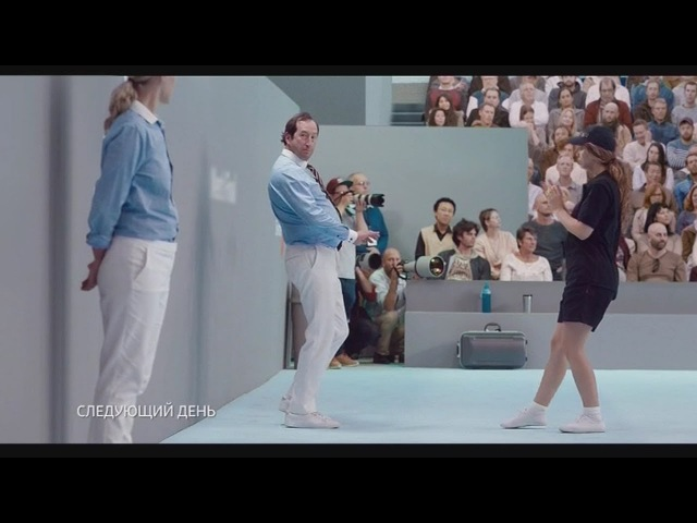 Мощная реклама Вольтарен - Большой теннис
