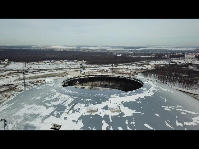 Строительство стадиона в Самаре к ЧМ-2018 (15.03.2018)