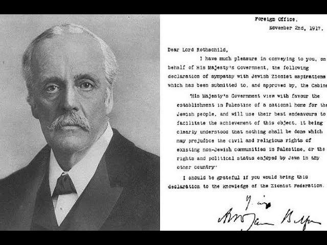 1917 100 лет Декларации Бальфура и русским революциям