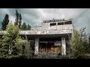 Чернобыль и Припять сегодня как выглядят города призраки