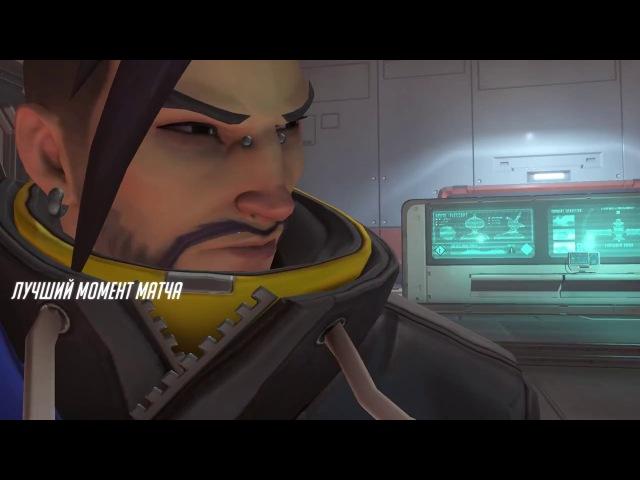 Overwatch: Hanzo POTG XD