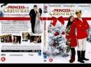 Принцесса на Рождество (2011) семейный комедия
