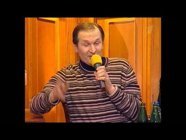 Фёдор Добронравов Приют комедиантов 08.03.2009 г.