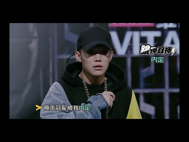 PG One 萬磁王 (Rap Only) │60秒淘汰賽│中國有嘻哈 第二期