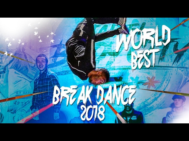 WORLD BEST BREAK DANCE COMPILATION 2018 BEST BBOYS PAAW