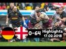 Germany vs Georgia 0-64 - Full Highlights 17.02.2018 | გერმანია - საქართველო 0-64