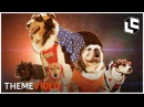 PUPSTICE LEAGUE (Justice League With Dogs!) - Loot Crate November 2017 Theme Video