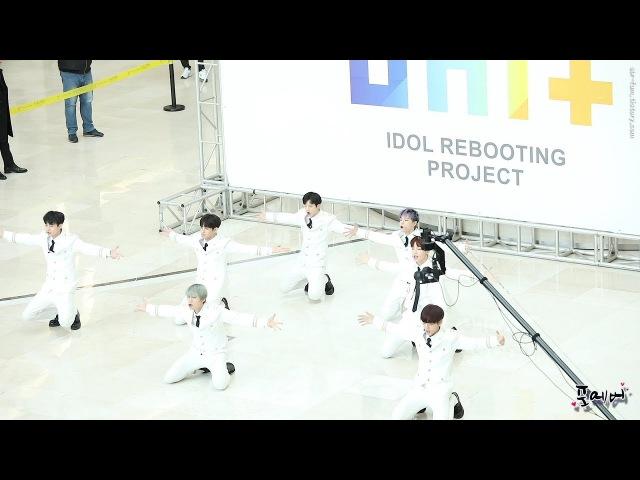 180211 더유닛B The Unit B 댄스메들리 타임스퀘어 게릴라공연 직캠 by 포에버