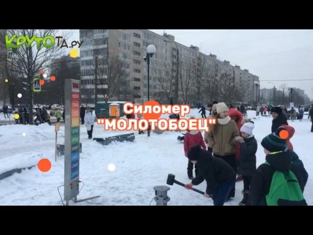 Силомер Молотобоец в аренду / Аренда аттракционов от Крутоты