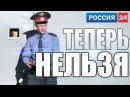 Росгвардия запрещает пневматику Россия 24 Очередной бред от госдумы