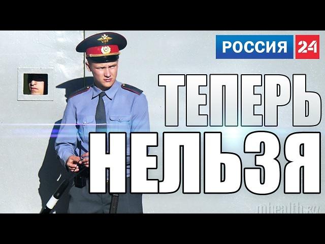 Росгвардия запрещает пневматику? (Россия 24) » Freewka.com - Смотреть онлайн в хорощем качестве