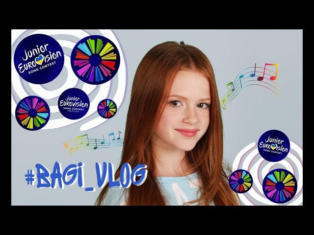 Bagi Vlog: Подготовка к Детскому Евровидению 2017и видео-пожелание от Джамала (Jamala)