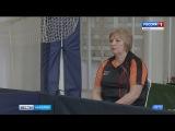 Первенство СЗФО кадеты 2018 ГТРК Вести настольный теннис