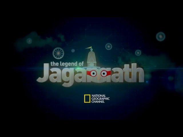 Легенда о Господе Джаганнатхе - National Geographic