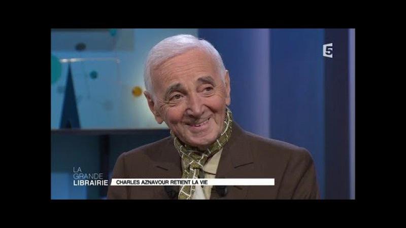« Retiens la vie » : Charles Aznavour dévoile ses souvenirs d'artiste et d'homme