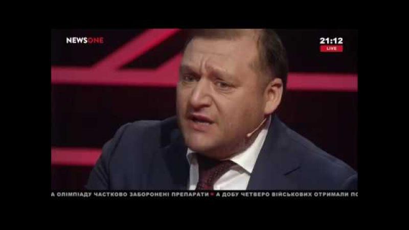 Добкин украинцы – добрые и хлебосольные, а не крикливые и агрессивные 07.02.18