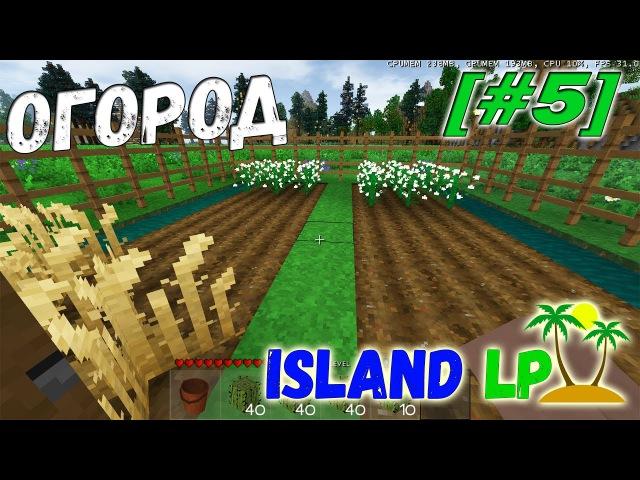Плантация хлопка и ржи | Island Lp | Survivalcraft [5]