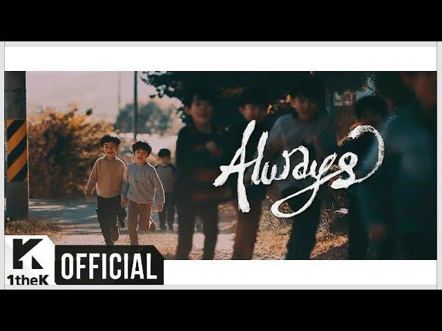 Wanna One (워너원) - Always (이 자리에) M/V