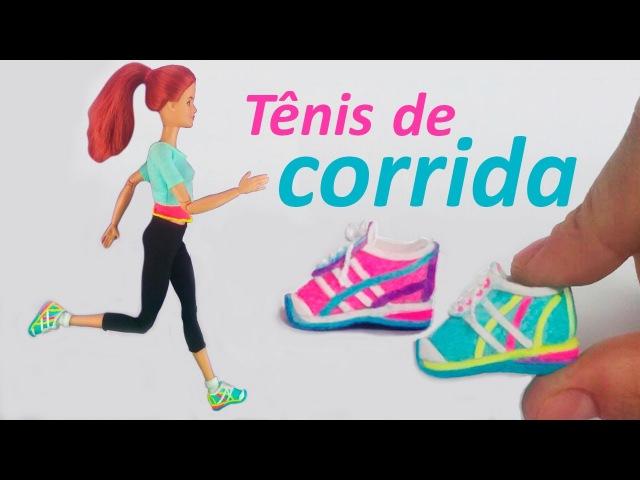 DIY: Tênis de Corrida p/ Barbie / Running Sneakers for Dolls