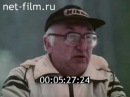 Физкультура против недуга (д/ф, 1990). Борис Толкачёв
