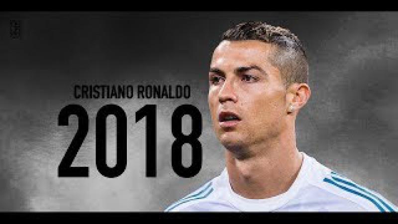 Cristiano Ronaldo 2018 | 201718 - Skills Goals ᴴᴰ
