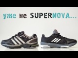 Обзор кроссовок Adidas Supernova Sequence 9