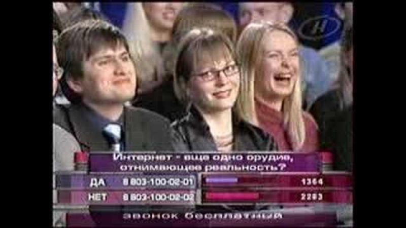 Ток-шоу Выбор (ОНТ, 11.02.2008) Бабка в 74 года стала пользователем Интернета