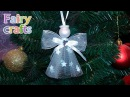 Рождественский ангел своими руками ❅ Мастер-класс DIY ❅ Christmas angel ❅ Room Decor