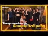 Сальса с Первым! Видео с вечеринки от школы танцев