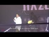 Haze Сеул. Ким Хён Джун ~ 3 (Разговор перед