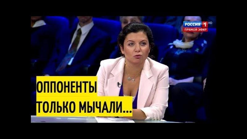 Вот ТАКИХ женщин нужно выдвигать в президенты! Глава RT расчехлила экспертов-русофобов! Браво!
