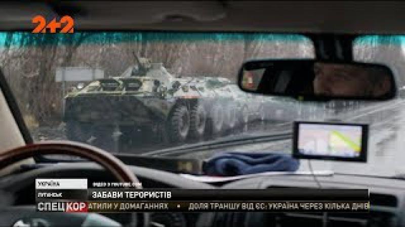 З Луганська масово виїздять жінки з дітьми, а лікарям заборонили полишати Луган ...