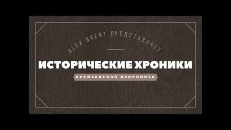 У Кремлевской стены | 1 | Юбиляры первого квартала 2018 года