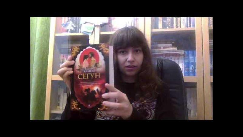 11 Freetalk Говорим о литературе. Джеймс Клавелл