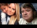Евгений Осин сбежал из Тайланда, у Даны Борисовой отбирают дочь.