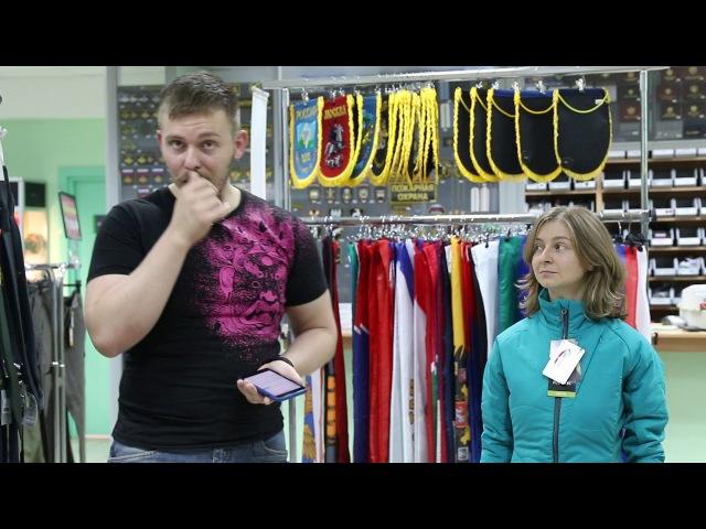 Женская утеплённая куртка Splav «Resolve» Primaloft® мод .2