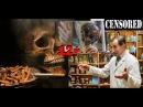 сенсационное видео Тамбовская Кунсткамера МУЗЕЙ ГРЕХА Для курильщиков и бухающих