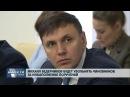 Новости Псков 13 02 2018 Михаил Ведерников будет увольнять чиновников за невыполнение поручений